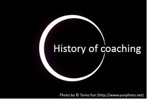 History of Coaching