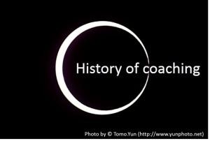 History of Coaching