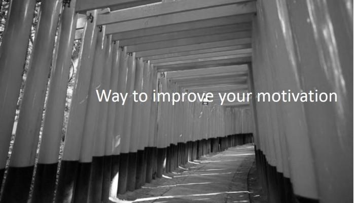 深く考えたい:モチベーションアップに役立つ3つの観点