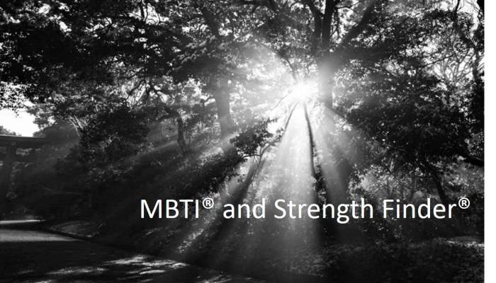 MBTIとストレングスファインダーはどう違うか?|その差と使い分け